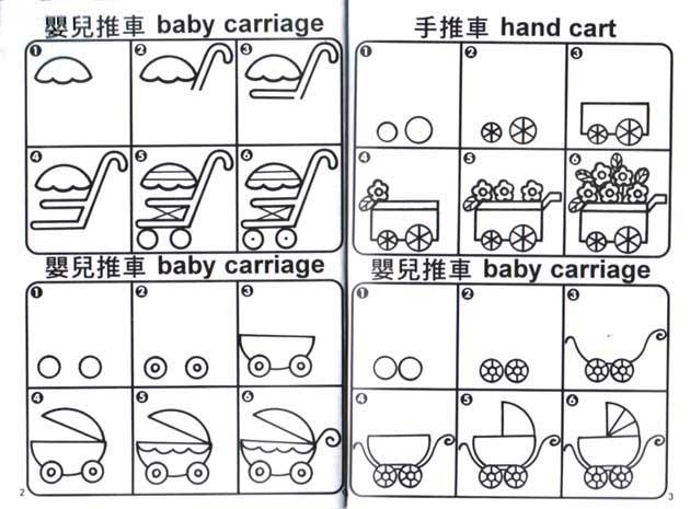卡通简笔画法 5 (交通工具建筑景物)